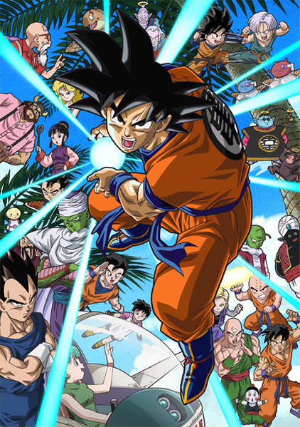 Le Nouvel OAV de Dragon Ball Z